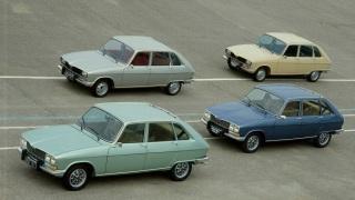 Renault 16. Presentata nel 1965.