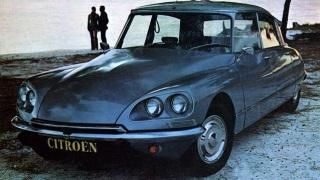 Citroen DS. In Francia sarebbe la regina del parco a tema sulle auto d'epoca.