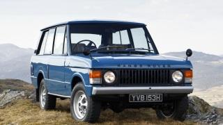 Range Rover. Ha esordito nel 1970.