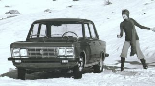 Fiat 125.