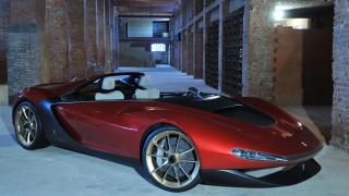 Ferrari Pininfarina Sergio.