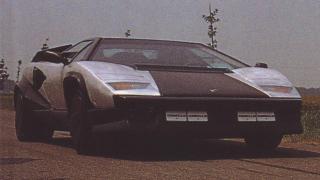 Lamborghini Countach Evoluzione.