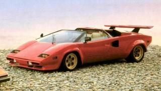 Lamborghini Countach SS.