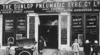 Un negozio Dunlop.