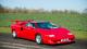 Lamborghini Countach 25esimo anniversario.