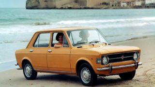 Fiat 128.