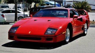 Ferrari F40 replica.