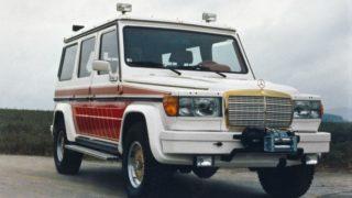 Il Suv realizzato da Mercedes nel 1979
