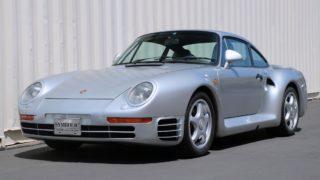 La Porsche 959 Komfort è una delle auto d'epoca più rare della casa di Stoccarda.