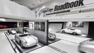 Roadbook è la nuova mostra al Museo Porsche di Stoccarda.