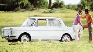 Il primo Simca Club è nato in Italia a Bassano del Grappa, in provincia di vicenza.