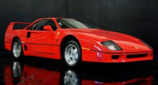 La Ferrari F40 replica è in vendita al prezzo di 12 mila euro.