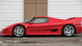 La Ferrari F50 del pugile Mike Tyson.