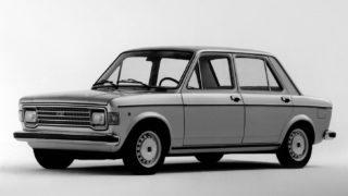 La Fiat 128 special