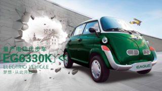 Isetta prodotta in Cina