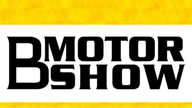 brianza motor show 2018