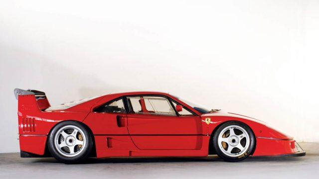 Ferrari F40 LM.